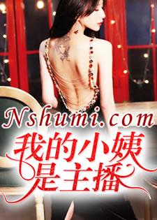 天桥下的魔术师 叶琪 小智 白妮