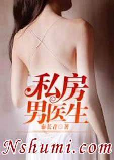 秦长青 刘长青 刘二狗 白玉 嫂子 夏青薇